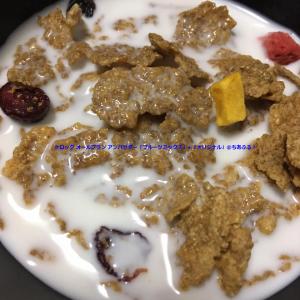 ケロッグ オールブラン オリジナル+フルーツミックス+牛乳