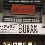 DURAN DURANを観るため、日本武道館に行って来ました♪