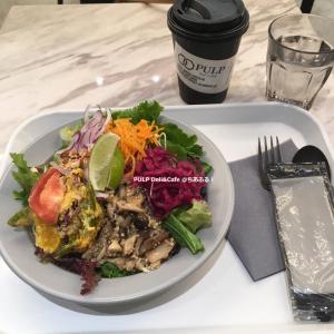 PULP Deli&Cafe @ちあふる!
