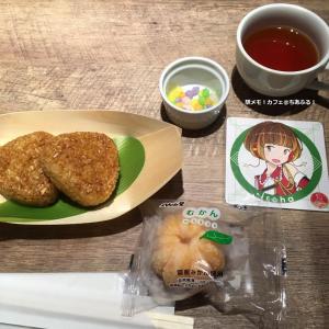 駅メモ!カフェ 昼セット