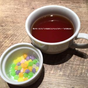 """駅メモ!カフェ""""いろはのこんぺいとうティー"""""""