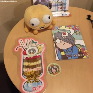 鬼太郎茶屋14周年記念パフェ