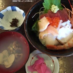 海鮮丼@浜茶屋「やましょう」