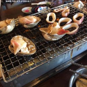 海鮮を網焼き@浜茶屋「やましょう」