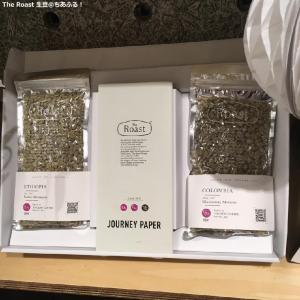 The Roast 生豆 Green Beans