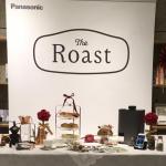 『英国と創る未来~コーヒーの新しい香りとの出会い~ 』自宅でコーヒー豆が焙煎できる「The Roast」を体験してきました。