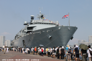 HMSアルビオン at晴海埠頭