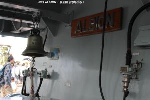 HMSアルビオン 鐘