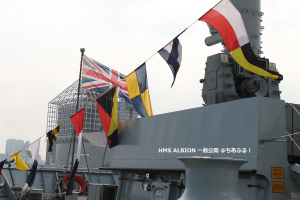 HMSアルビオン 英国旗等