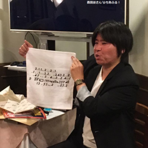 「怪盗ルパン伝 アバンチュリエ」森田崇さん
