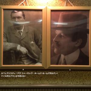 ドイルとルブランの写真