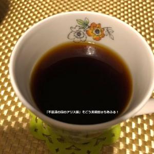 "<a href=""http://cbn.sakura.ne.jp/blog/wp-content/uploads/2019/10/sogoalice2019b1.png""><img src=""http://cbn.sakura.ne.jp/blog/wp-content/uploads/2019/10/sogoalice2019b1-300x300.png"" alt=""「不思議の国のアリス展」@そごう美術館2019 グッズ"" width=""300"" height=""300"" class=""alignnone size-medium wp-image-3881"" /></a> ▲「不思議の国のアリス展」 スリムマグ"