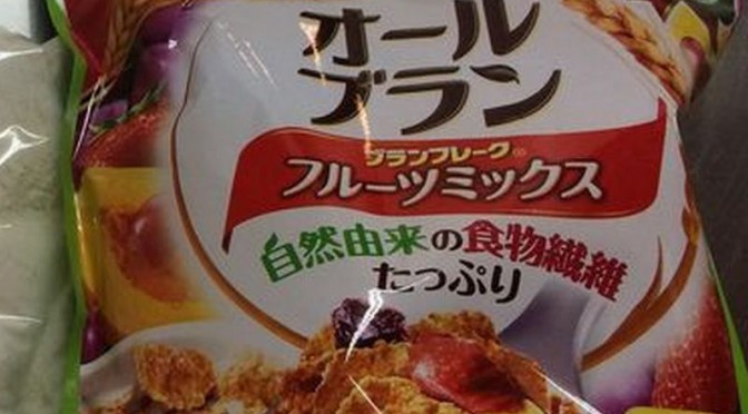 オールブランフルーツミックスと豆腐で作る簡単スコーンが美味しい♪