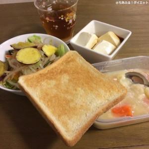 2015年11月9日の夕食