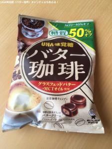 UHA味覚糖「バター珈琲」キャンディ パッケージ