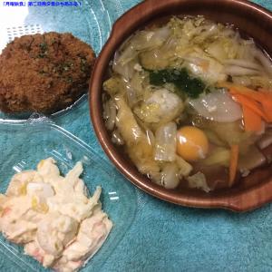 月曜断食2日目夜メニュー