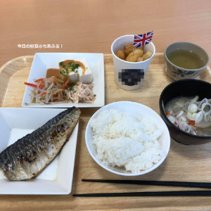 Lunch190116