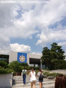 国立中央博物館(ソウル)