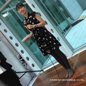 料理研究家・ ビューティーレシピスト 松見早枝子さん @K-FOOD DAY 2017